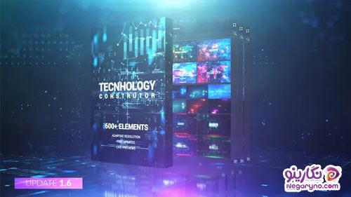 پروژه افتر افکت عناصر ساخت تیزرهای تکنولوژی