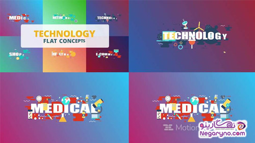 موشن گرافیک دنیای تکنولوژی