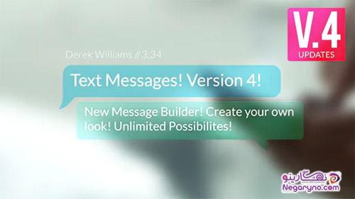 پروژه افتر افکت پیام متنی