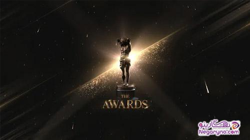 پروژه افتر افکت تیزر مراسم جوایز