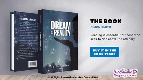 پروژه افتر افکت تیزر معرفی و تبلیغات کتاب
