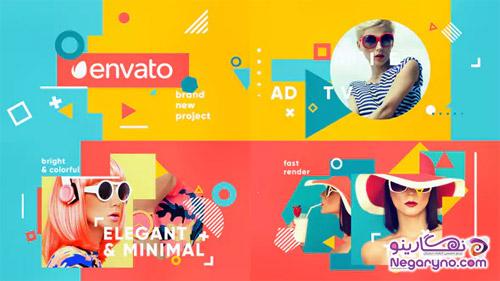 Videohive Trendy Opener