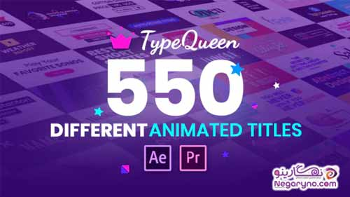Videohive - TypeQueen - Animated Title and Kinetic Text