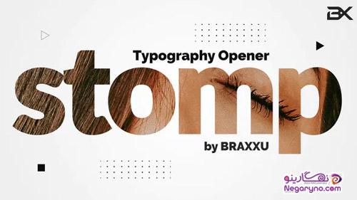 پروژه افتر افکت تایپوگرافی