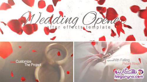 پروژه افتر افکت افتتاحیه عروسی
