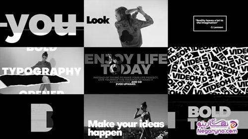 پروژه پریمیر تایپوگرافی عناوین | نگارینو مارکتِ گرافیکِ دیجیتال