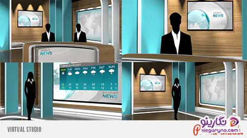 پروژه افتر افکت استودیو مجازی