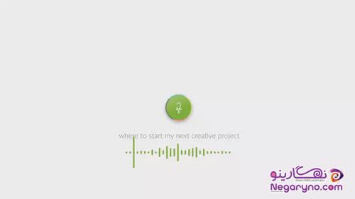 پروژه افتر افکت نمایش لوگو سرچ صوتی