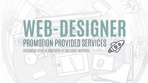 پروژه افتر افکت تبلیغات طراحی وب
