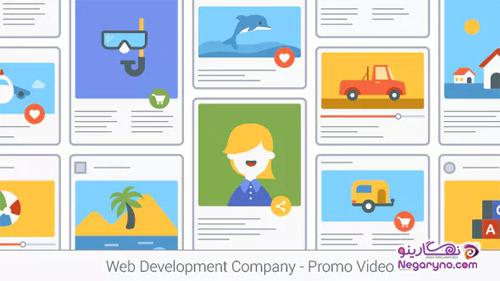 موشن گرافیک تبلیغ خدمات توسعه وب