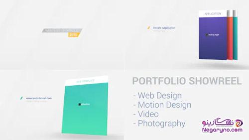 پروژه افتر افکت نمونه کار طراحی سایت