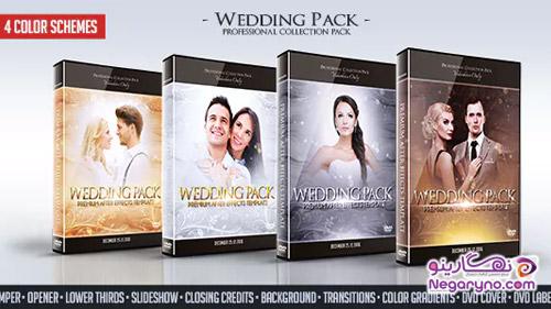 پروژه افتر افکت پک عروسی