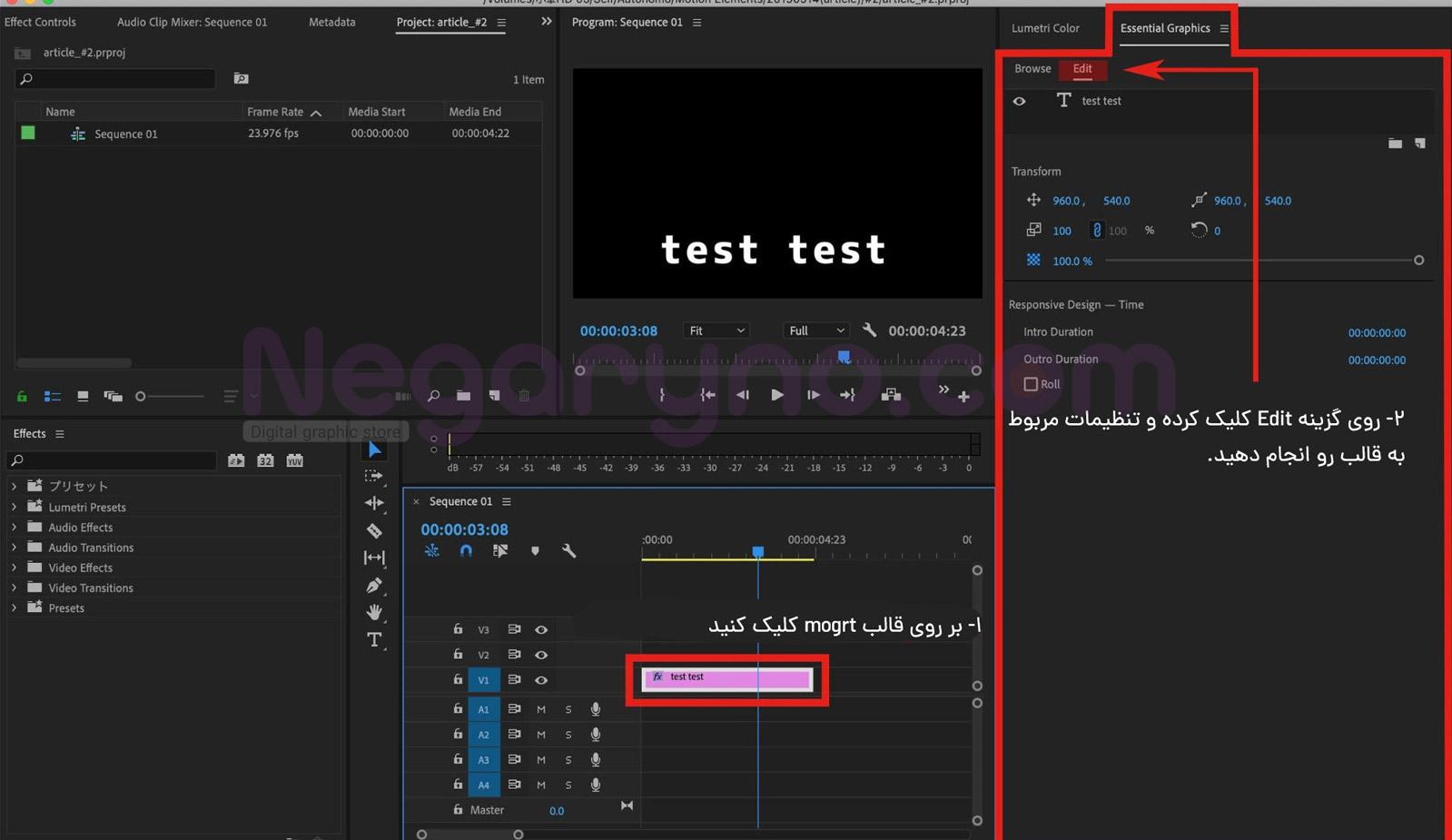 استفاده از تمپلت های Motion Graphics در Premiere Pro