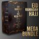 پروژه افتر افکت مجموعه تیزرهای ماه رمضان