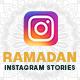 پروژه افتر افکت استوری اینستاگرام ماه رمضان